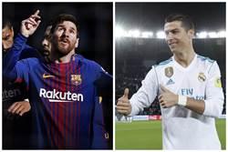 《時來運轉》C羅vs.梅西 西班牙國家德比決定冠軍誰屬?