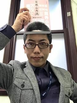 陳菊新書封面花媽頭 讀者大玩變裝