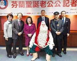 芬蘭聖誕老公公首來台 現身台北福華耶誕市集