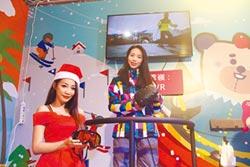 歡樂耶誕城AR、VR 免費爽玩到跨年