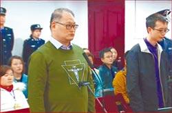 陸學者:肯亞案勿連結李明哲與新黨