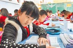 陸寫功課時長冠亞洲 親子易衝突