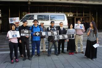 世大運舉台灣旗受阻 獨派人士請求國賠