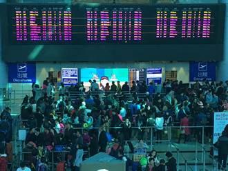 桃機二航廈大停電 旅客塞爆出境大廳