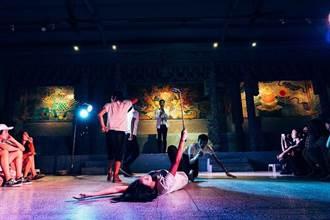 文化快遞》其他藝術節不能做的,我們來做!──臺北藝穗節的十年之路