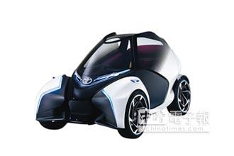 TOYOTA秀概念車型i-TRIL Concept