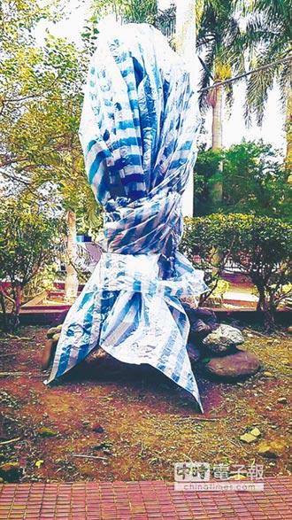 中正高中蔣公銅像遭砍頭