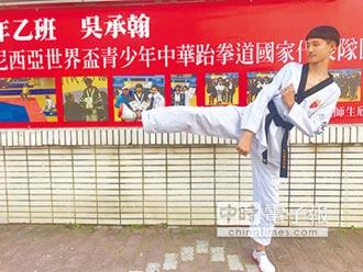 龍德家商吳承翰 入選跆拳道國手