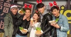 劉宇珊搭上小鮮肉們喊幸福