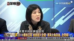 唐慧琳精準模仿周玉蔻 李富城大推、網友笑翻