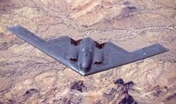 有影》80精準彈齊發 美B-2轟炸機顯神威