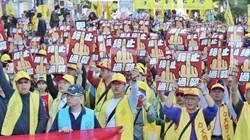 勞工遊行 主辦方宣布:參與勞工已突破一萬人