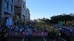 1223反勞基法修惡 萬人大遊行下午展開
