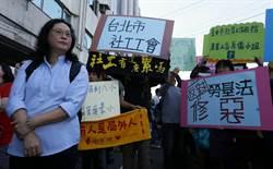 反勞基法修法大遊行 北市勞動局長賴香伶現身