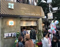 網紅打卡新據點「花甜果室永康二家」正式開幕!