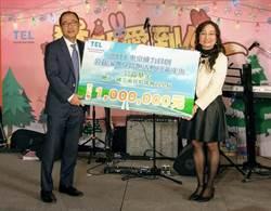南投特教學校過耶誕 獲贈大禮100萬