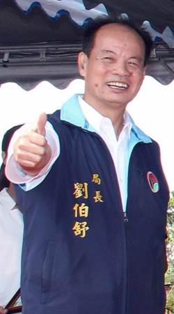 苗栗縣環保局長今因病離世 享壽63歲