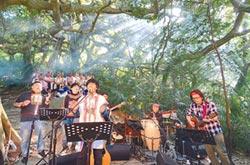 王宏恩回部落 會走路的樹前發表新歌