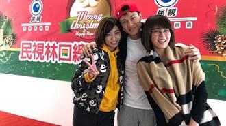 王瞳收耶誕禮 見偶像裘海正秒變粉絲
