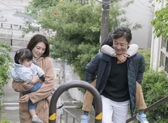 【得獎名單】電影《親愛的外人》贈票活動