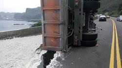 砂石車翻覆 濱海公路雪白一片