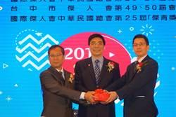 資深律師劉建成接任台中市傑人會第50屆會長
