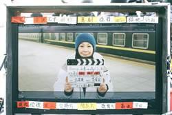 劉若英赴內蒙零下30度拍片 導演處女作2個月多殺青