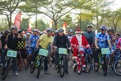 樹德科大另類聖誕趴 迷彩客單車健身