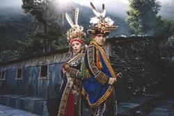 排灣、閩南女孩組合 拍出原民婚紗新境界