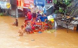 冬颱天秤肆虐 菲律賓133死