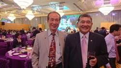 善盡企業社會責任 台灣螺絲公會捐贈15個社福團體