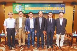 2017台灣無線網路調查 出爐
