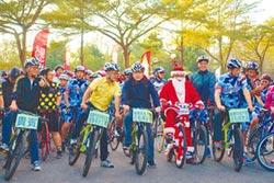 3000迷彩單車客 踩踏慶耶誕