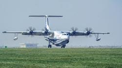 巨無霸兩棲機 陸製AG600首飛