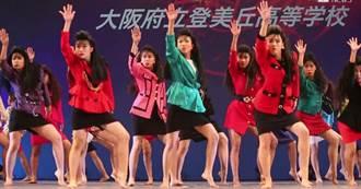 連她們也上《紅白》!半屏山頭熱舞高中生榮登國民舞台