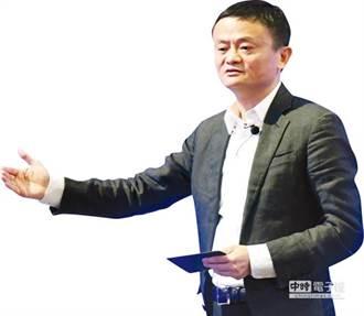 《新金融觀察》騰訊「攢局」 圍剿阿里
