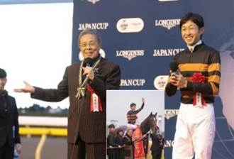 北島三郎愛馬 日賽馬史上獎金最高名駒