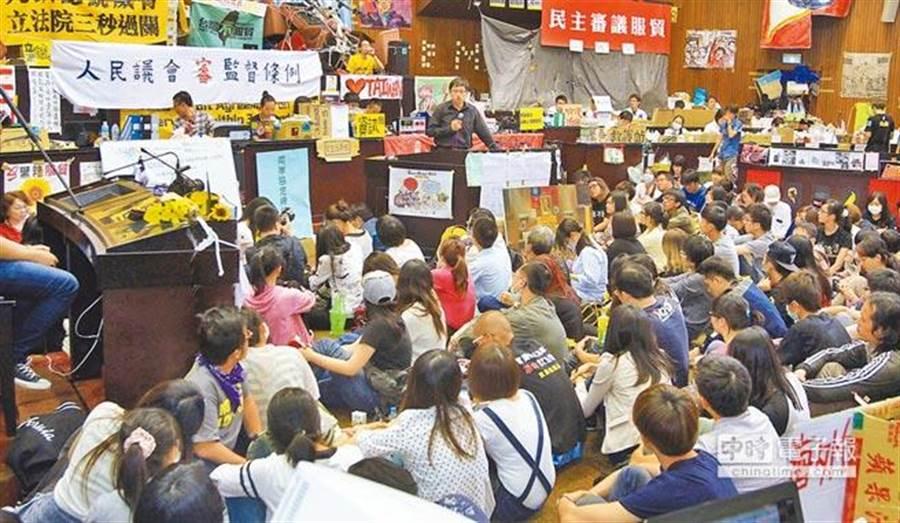 太陽花運動被視為「台灣式文革」之肇始。(本報系資料)