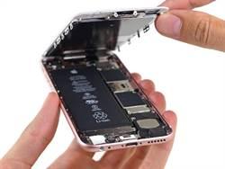 電池門持續發酵 外媒獻計奉勸蘋果這麼作