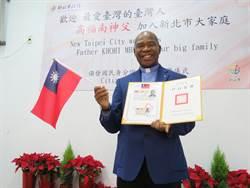 25年青春獻給台灣 高福南神父取得身分證