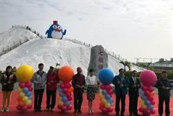 臺鹽七股鹽山以全臺最大巨型企鵝爭新春商機