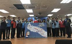 竹北市免費wifi啟用 全市20個地點有裝置