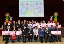 中市發明成績亮眼 副市長林依瑩肯定創意無限