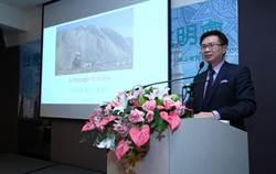 「台灣石化產業印度投資說明會」中油已組台灣石化聯盟規劃印度投資