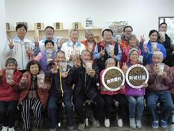 「新城風糖」推共食學堂 代表竹縣爭金牌社區