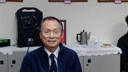 長榮海運副總經理林沛橋 將擔任船聯會副祕書長