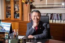 義守大學新任校長 將由第一科大校長陳振遠接任