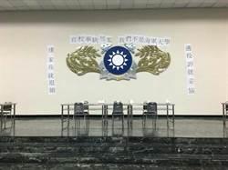海軍官校四年級幹部貼大字報惹誤解 遭懲處