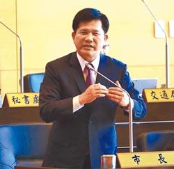 台中明年總預算 刪減40億