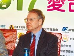 論壇提愛台宣言:勿去中、撕裂兩岸